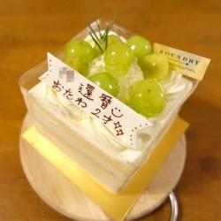 60歳還暦祝いと2さいの誕生日