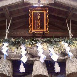 小泉八雲も愛した八重垣神社・佐久佐女の森