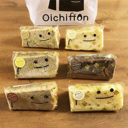 美味しい米粉シフォンケーキ「Oichiffon」