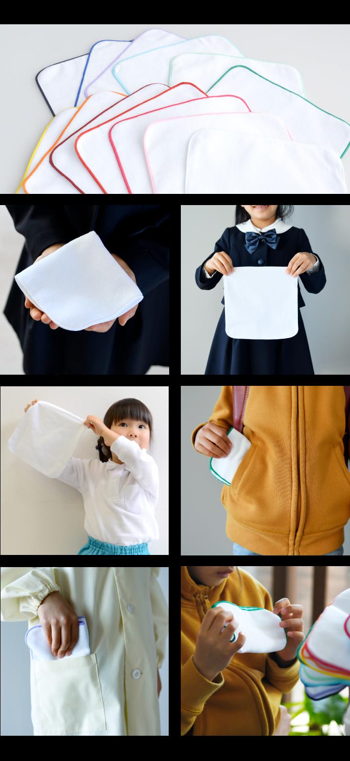入学入園準備,タオルハンカチ,ミニハンカチ,白,20cm,15cm