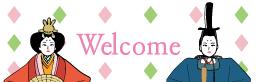 タオル・リネンの通販,シェルブラン,国産タオル,通販,即日出荷,2月,3月,春,ひな祭り,桃の節句