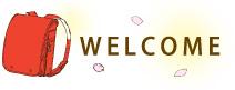 タオル・リネンの通販,シェルブラン,国産タオル,通販,即日出荷,4月,春,入園,入学,新生活