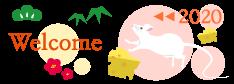 タオル・リネンの通販,シェルブラン,国産タオル,通販,即日出荷,1月,冬,新年,子,ねずみ