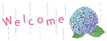 タオル・リネンの通販,シェルブラン,国産タオル,通販,即日出荷,6月,夏,梅雨